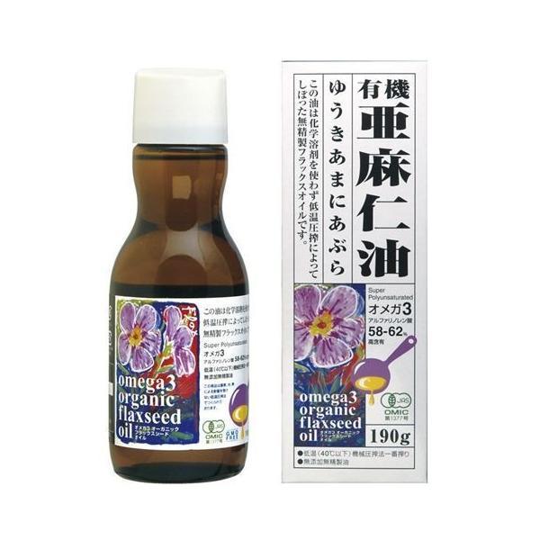 オーガニックフラックスシードオイル(有機亜麻仁油)(190g×3本セット)【紅花食品】
