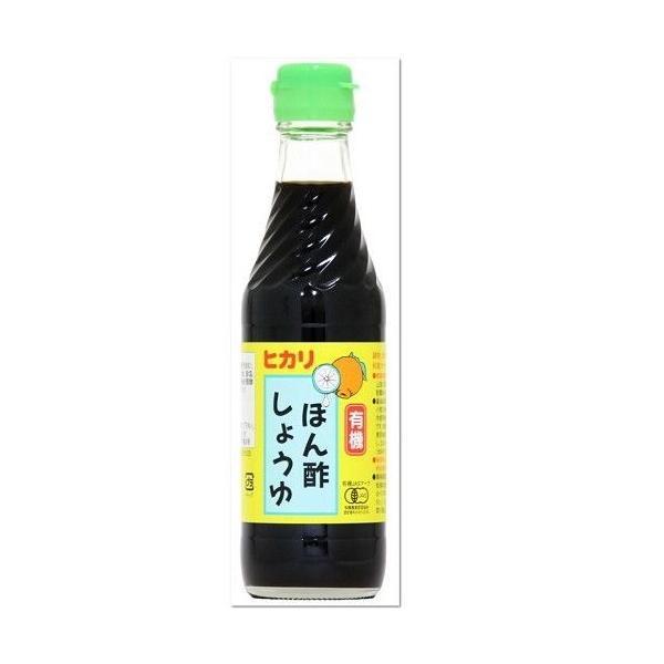 有機・ぽん酢しょうゆ (250ml) 【ヒカリ】