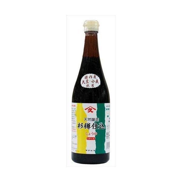 純正淡口しょうゆ(720ml)【ヤマヒサ】