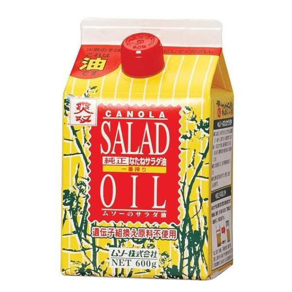 純正なたねサラダ油(600g)【ムソー 】