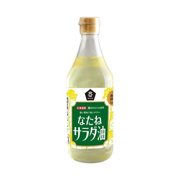 国産なたねサラダ油 (450g) 【ムソー】