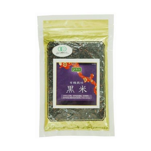 【特注品】有機栽培・黒米200g×20個セット※特注品のため納期がかかります※キャンセル不可