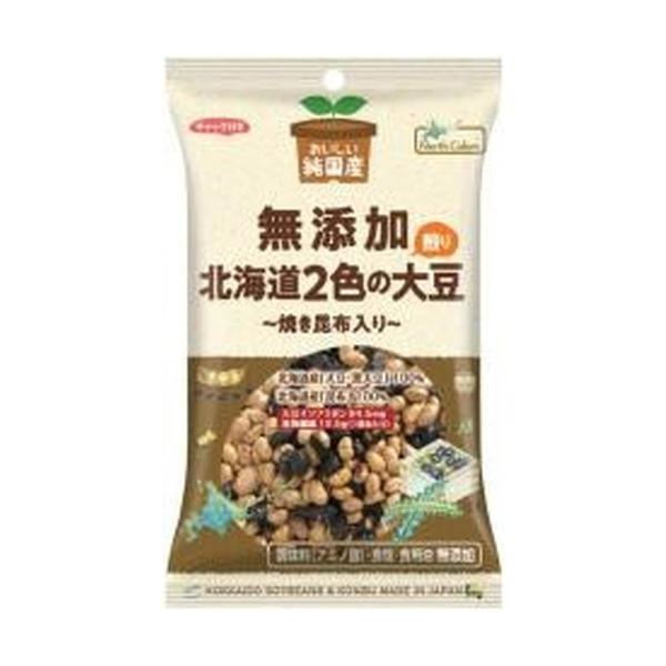 純国産北海道2色の煎り大豆(70g)【ノースカラーズ 】【油・食塩・添加物不使用】