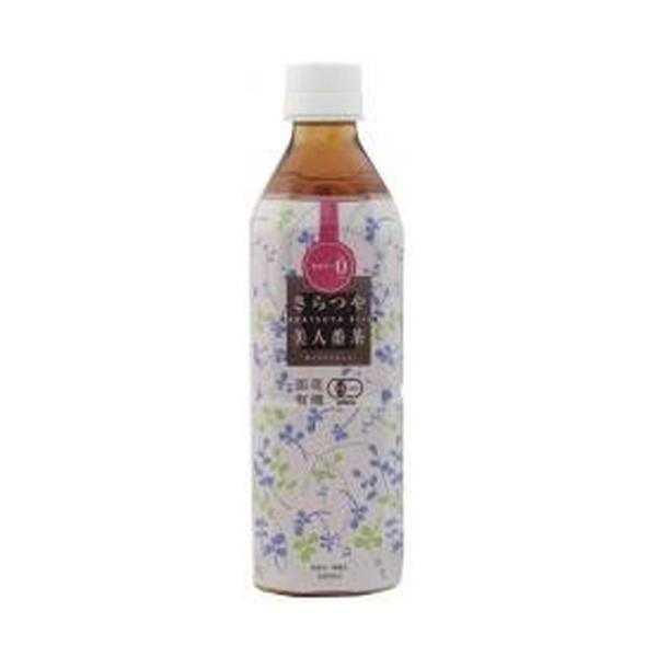 ムソー 国産有機さらつや美人番茶 500ml【有機JAS認定商品】