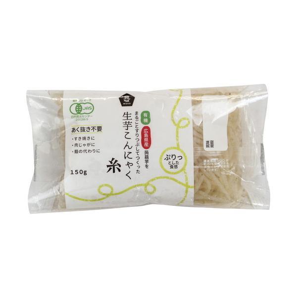 新・有機生芋糸こんにゃく・広島原料 150g 【ムソー】
