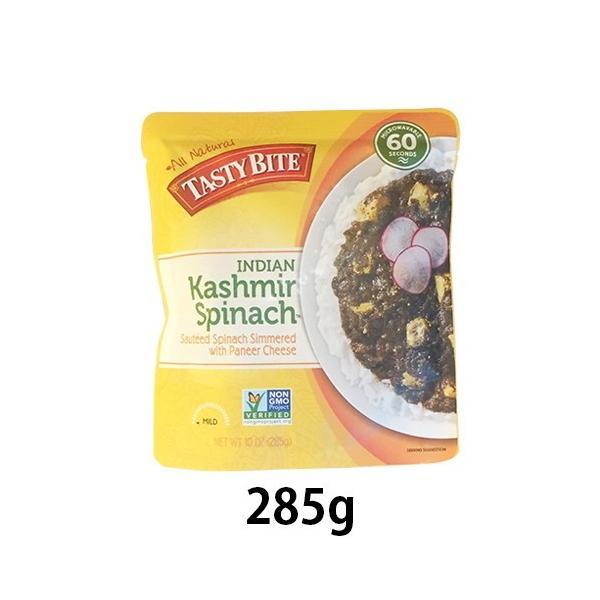 【アリサン】カシュミア風ほうれん草とカッテージチーズのカレー(285g)
