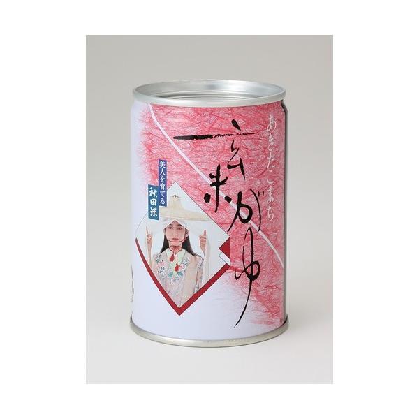 玄米がゆ(缶)(280g)【こまち食品工業】