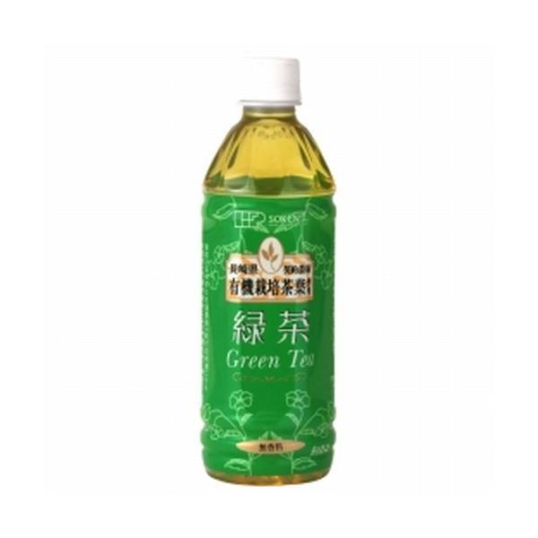 緑茶 (PET) (500ml×24本セット) 【創健社】※荷物総重量20kg以上で別途料金必要