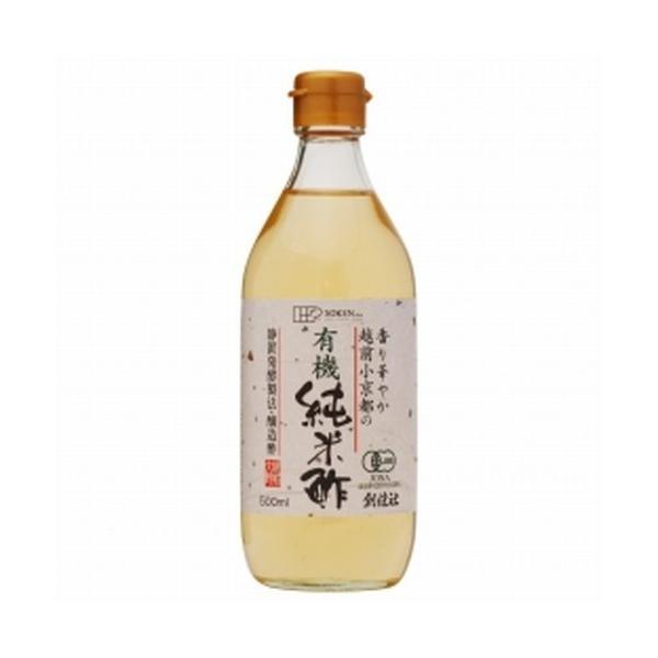 越前小京都の有機純米酢 (500ml) 【創健社】