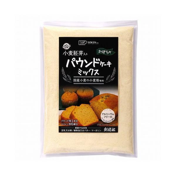 パウンドケーキミックス(かぼちゃ) 200g 【創健社】