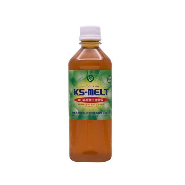 【あすつく対応】KSメルト 500ml (KS-MELT/ケイエスメルト) 【KS西日本】 【KS乳酸菌生産物質】