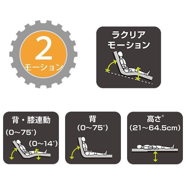 介護向けベッド 楽匠Z 介護ベッド 2モーション 木製ボード(ハイタイプ) パラマウントベッド キャスター付き 介護用ベッド KQ-7233 KQ-7223 KQ-7213 KQ-7203