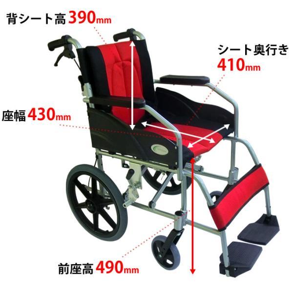 車椅子 軽量 折りたたみ車いす ノーパンクタイヤ仕様 CUKY-270(赤) 痛くならない〜す 介助式車椅子 アルミ製車イス kenkul 03