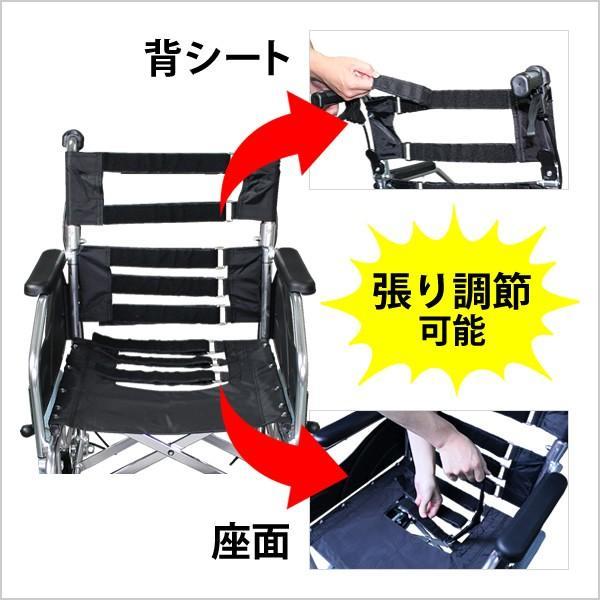 車椅子 軽量 折りたたみ車いす ノーパンクタイヤ仕様 CUKY-270(赤) 痛くならない〜す 介助式車椅子 アルミ製車イス kenkul 04