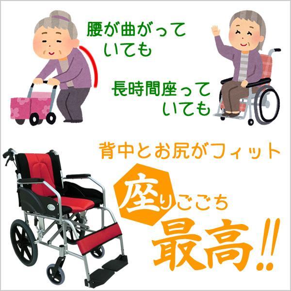 車椅子 軽量 折りたたみ車いす ノーパンクタイヤ仕様 CUKY-270(赤) 痛くならない〜す 介助式車椅子 アルミ製車イス|kenkul|05