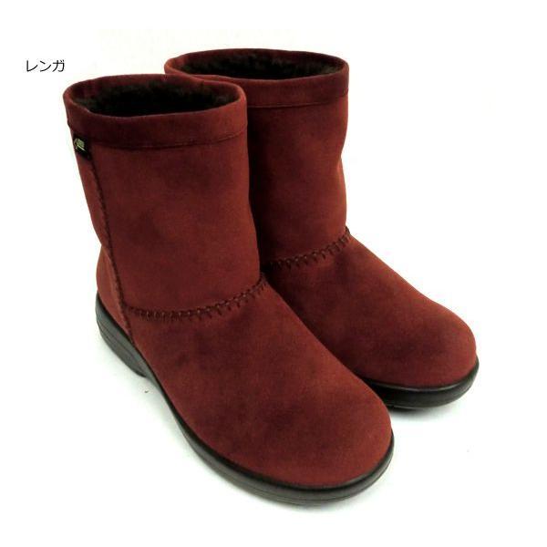 ゴアテックスを使った防水レディースブーツ TOPDRY トップドライ TDY3915 GORE-TEX-B22.0cm-26.0cm 3E  【e-boots】 az