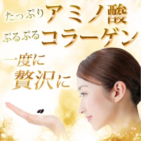 公式 2袋以上送料無料! TVCM放映中!『杜のすっぽん黒酢』 健康の杜|kenmori|02