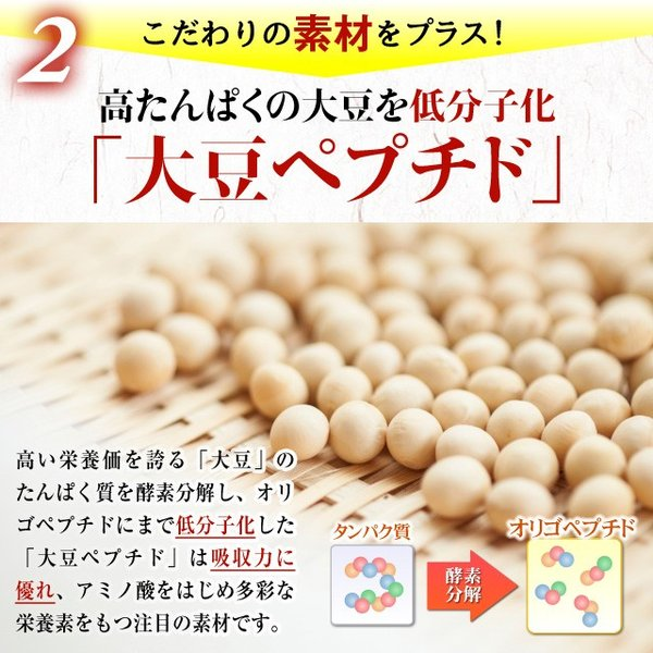 公式 2袋以上送料無料! TVCM放映中!『杜のすっぽん黒酢』 健康の杜|kenmori|10