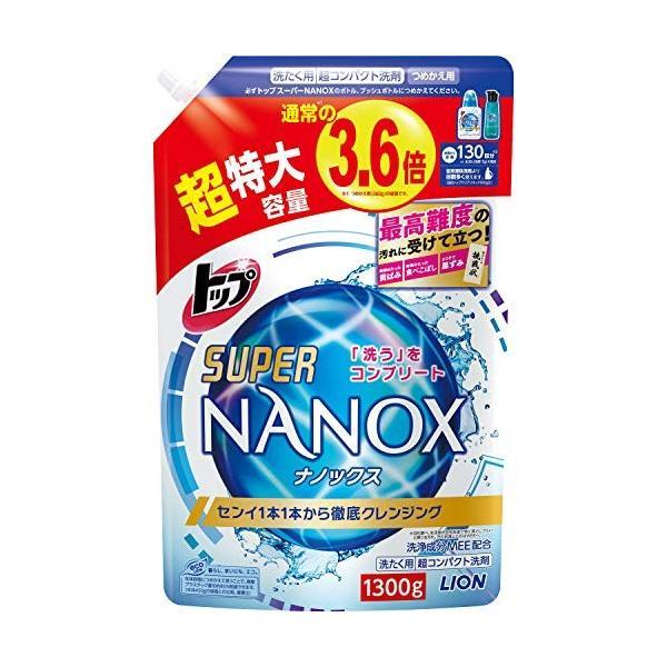 【大容量】トップ スーパーナノックス 洗濯洗剤 液体 詰め替え 超特大1300g|kenny-itigouten