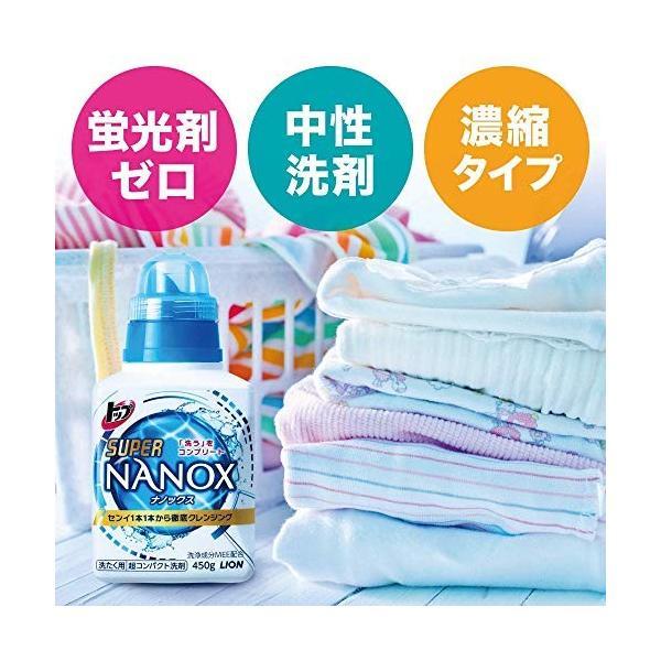 【大容量】トップ スーパーナノックス 洗濯洗剤 液体 詰め替え 超特大1300g|kenny-itigouten|05