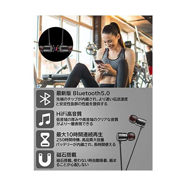 【Bluetooth 5.0 IPX6完全防水】Bluetooth イヤホン スポーツワイヤレスイヤホン 10時間連続再生CVC8.0ノイズキャンセリ kenny-itigouten 02