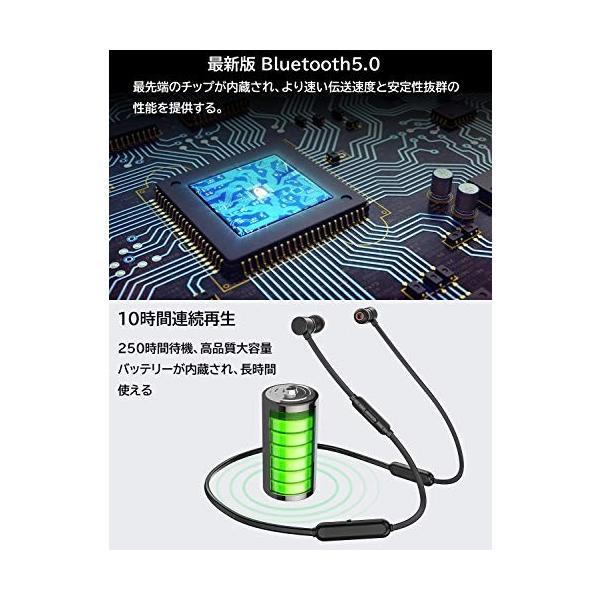 【Bluetooth 5.0 IPX6完全防水】Bluetooth イヤホン スポーツワイヤレスイヤホン 10時間連続再生CVC8.0ノイズキャンセリ kenny-itigouten 04
