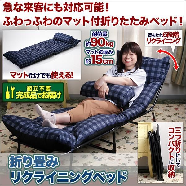 簡易 ベッド