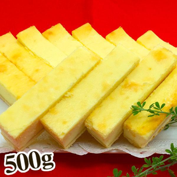 訳あり「チーズケーキバー」500g