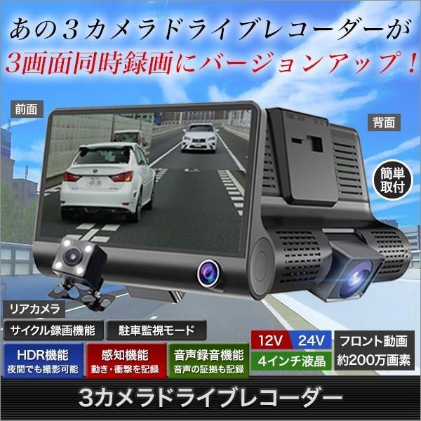 快適 生活 ドライブ レコーダー 【楽天市場】快適 生活 ドライブレコーダーの通販