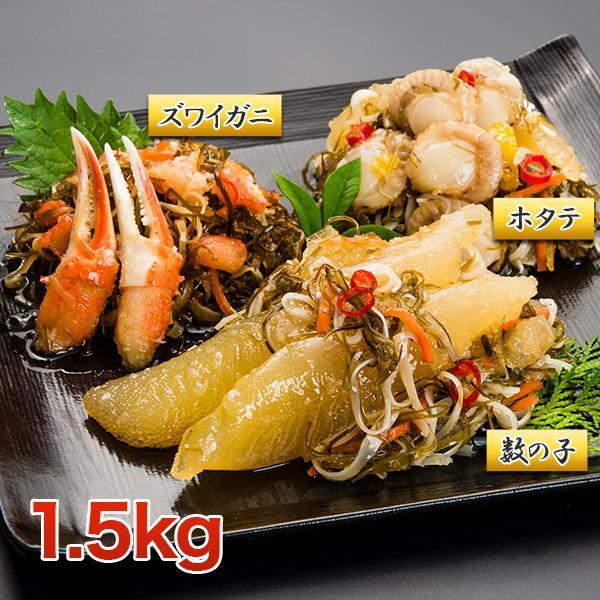 本場「函館発 海鮮松前漬」3種 1.5kg