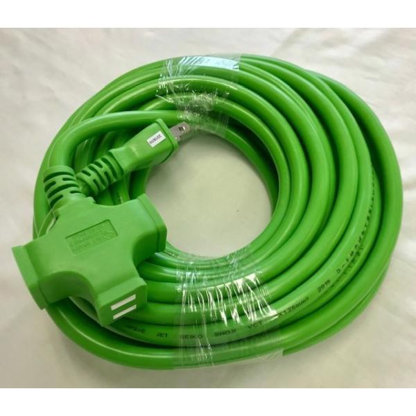 延長コード2芯三ッ口15A×10mグリーン