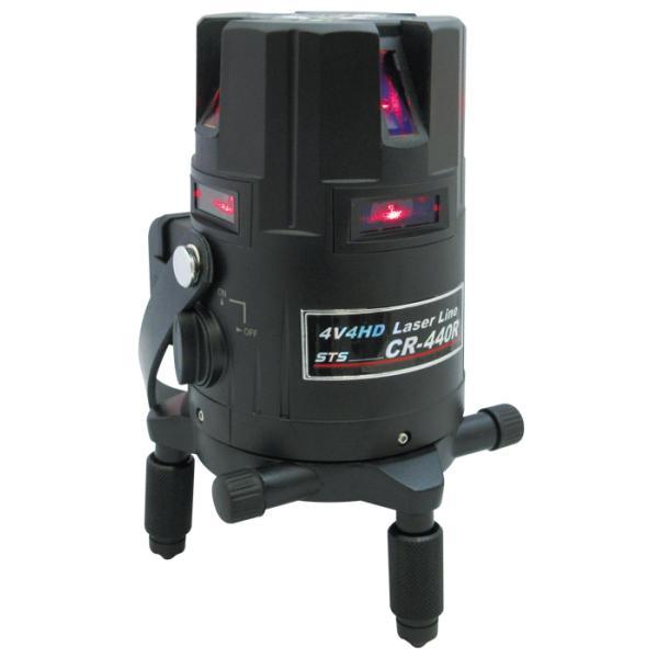 STS レーザー墨出し器 CR440R(本体のみ)(メーカー直送品代引不可) (北海道、沖縄、離島は送料別途見積り)