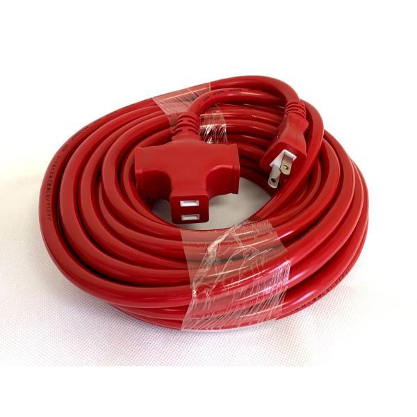 延長コード2芯三ッ口15A×10m色赤