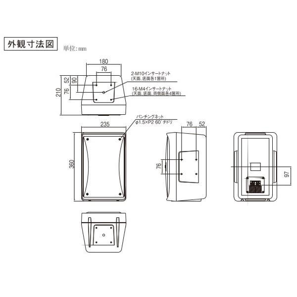 JVC ビクター PS-S550W コンパクトスピーカー(16cm 2ウェイ 90W)【メーカー取寄品】(Victor)