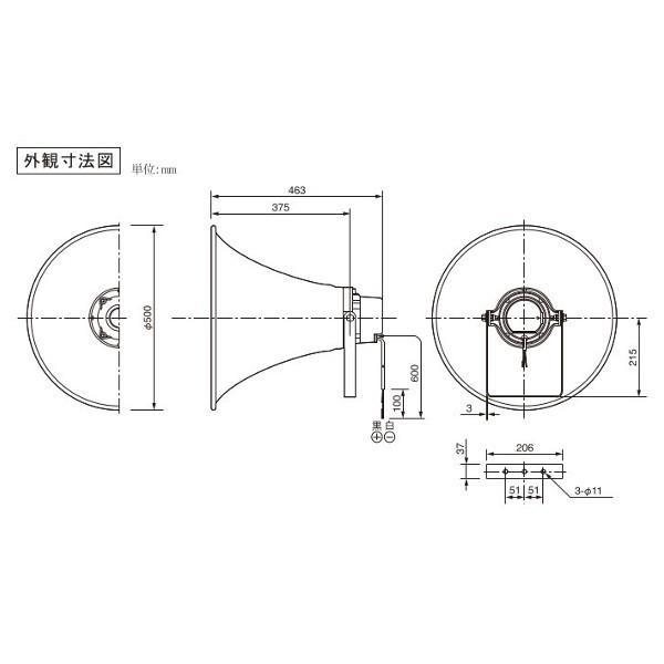 JVC ビクター SB-H930  レフレックスホーンスピーカー(30W)【メーカー取寄品】(Victor)