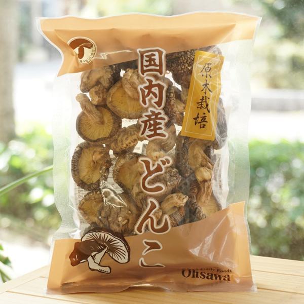 原木栽培 国内産乾しいたけ(どんこ)/50g【オーサワジャパン】