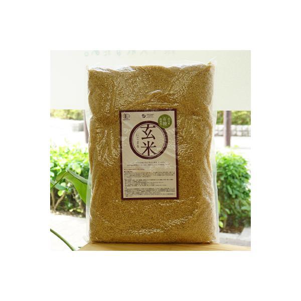 国内産有機栽培米 玄米(にこまる)/5kg【オーサワジャパン】