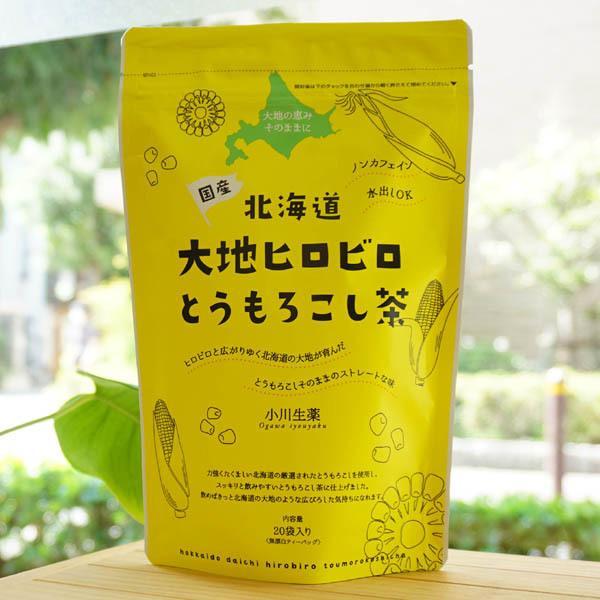 北海道 大地ヒロビロとうもろこし茶/100g(5g×20)【小川生薬】