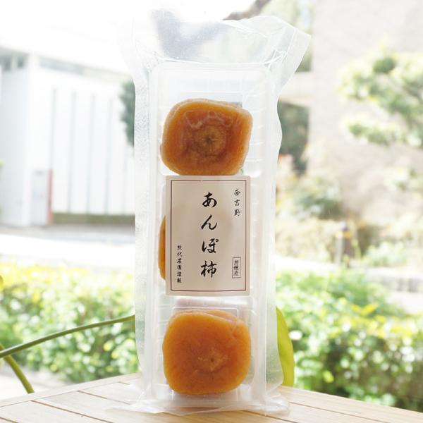 西吉野あんぽ柿