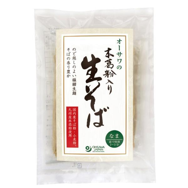 オーサワの本葛粉入り生そば/200g(100g×2) のど越しよい極細生麺 そばの香り豊か