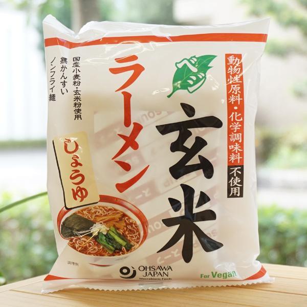 オーサワのベジ玄米ラーメン(しょうゆ) /112g for Vegan