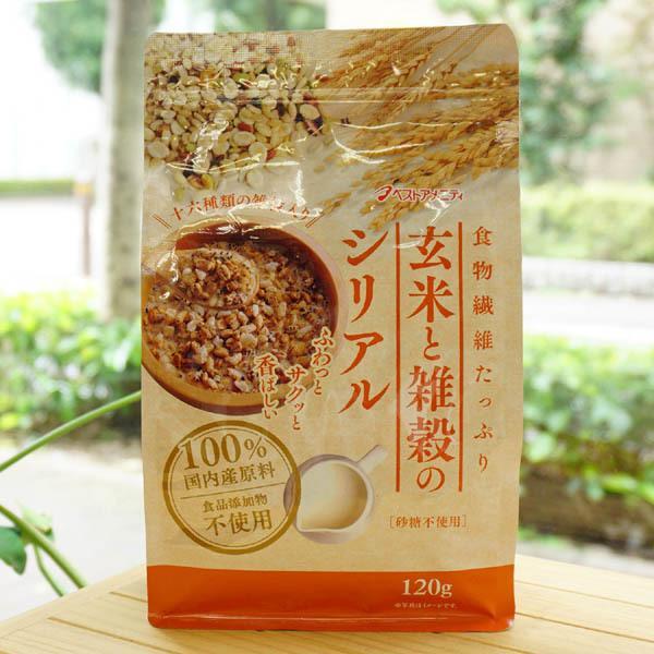 食物繊維たっぷり 玄米と雑穀のシリアル/120g【ベストアメニティ】 十六種類の雑穀入り 砂糖不使用