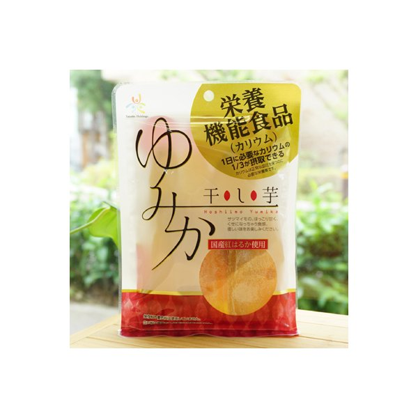 干し芋ゆみか/100g【月と蛍】 栄養機能食品(カリウム) 1日に必要なカリウムの1/3が摂取できる