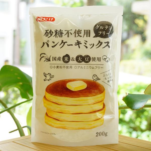 砂糖不使用グルテンフリーパンケーキミックス/200g【みたけ】