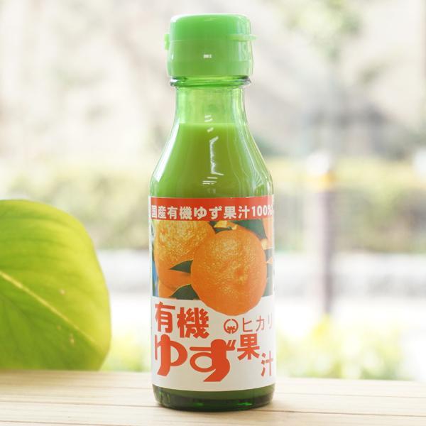 有機ゆず果汁/100ml【ヒカリ】