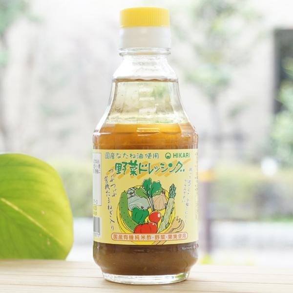 国産なたね油使用 野菜ドレッシング/200ml【ヒカリ】 つぶつぶ有機たまねぎ入り