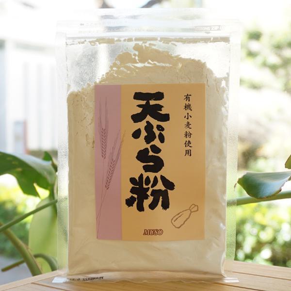 有機小麦粉使用 天ぷら粉/150g【ムソー】