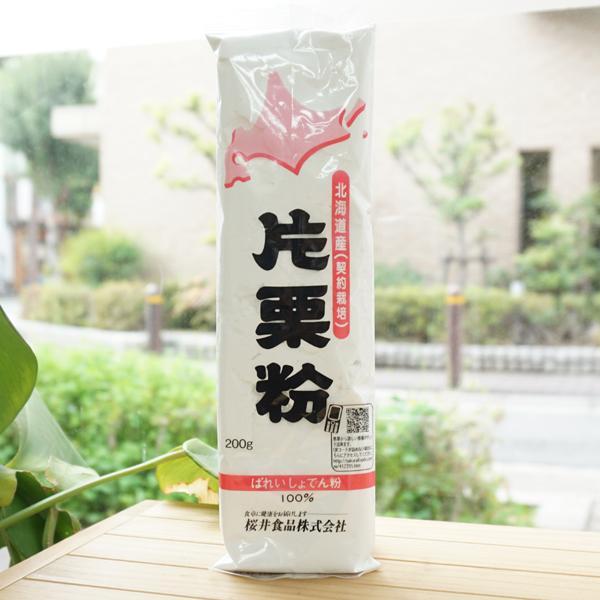 北海道産 片栗粉/200g【桜井食品】