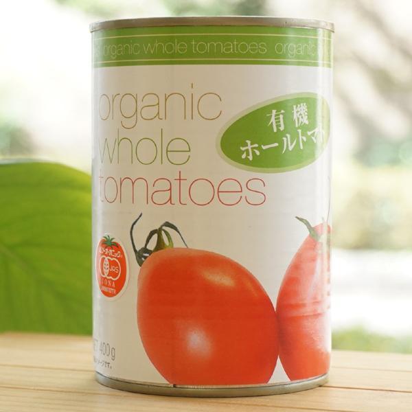 有機ホールトマト(オーガニックトマトピューレづけ)/400g【むそう】