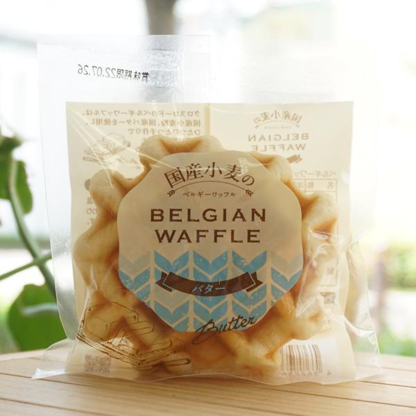 国産小麦ベルギーワッフル(バター)/1個【クロスロード】 BELGIAN WAFFLE